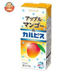 カルピス アップルマンゴー&カルピス 250ml紙パック×24本入
