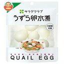 キューピー うずら卵水煮(国産) 6個×10袋入