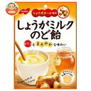 ノーベル製菓 しょうがミルクのど飴 100g×6袋入