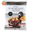 送料無料 【2ケースセット】やまと蜂蜜 おいしいコーヒーポーションいかがですか? 無糖 18g×8個×10袋入×(2ケース) ※北海道・沖縄は別途送料が必要。