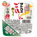 送料無料 【2ケースセット】サトウ食品 サトウのごはん 銀シャリ 小盛り 150g×20個入×(2ケース) ※北海道・沖縄は別途送料が必要。