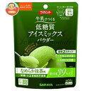 ショッピングアイスクリーム サラヤ ロカボスタイル 低糖質アイスミックスパウダー なめらか抹茶味 50g×40(10×4)袋入