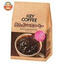 送料無料 【2ケースセット】KEY COFFEE(キーコーヒー) カフェインレスコーヒー 150g×6袋入×(2ケース) ※北海道・沖縄は別途送料が必要。