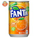 コカコーラ ファンタ オレンジ 160g缶×30本入