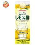 【送料無料】【2ケースセット】ポッカサッポロ レモン酢 450ml瓶×12本入×(2ケース) ※北海道・沖縄は別途送料が必要。