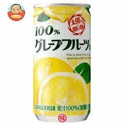 グレープフルーツ ジュース