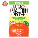 タマノイ はちみつりんご酢ダイエット 125ml紙パック×24本入