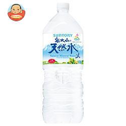 サントリー ペットボトル