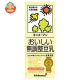 有限的时间! Kibun美味豆奶,价格调整真正便宜了这个二〇 〇毫升× 18包[紀文 おいしい無調整豆乳 200ml紙パック×18本入]