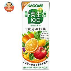 カゴメ <strong>野菜生活</strong>100 オリジナル 200ml紙パック×24本入