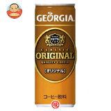 コカコーラ ジョージア オリジナル 250g缶×30本入