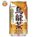 サンガリア 一休茶屋 おいしい烏龍茶 340g缶×24本入