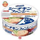 楽天味園サポート楽天市場店はごろもフーズ シーチキンファンシー EP75 (75g)缶×24個入