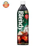 治理论坛一瓶无糖咖啡这个BURENDI 900mlPET × 12[AGF ブレンディ ボトルコーヒー 無糖 900mlPET×12本入]