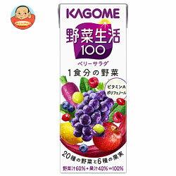 カゴメ <strong>野菜生活</strong>100 ベリーサラダ 200ml紙パック×24本入