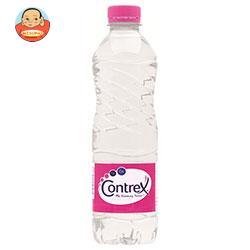 コントレックス ペットボトル
