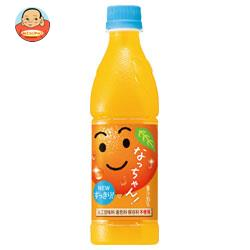 サントリー なっちゃん オレンジ ペットボトル