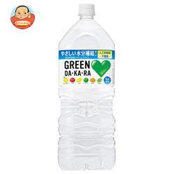 サントリー グリーン ペットボトル
