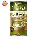 UCC BARISTA(バリスタ) 抹茶ラテ 185g缶×30本入