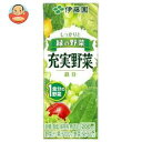 伊藤園 充実野菜 緑の野菜ミックス 200ml紙パック×24本入