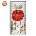 ゴールドパック 信州・安曇野 トマトジュース(食塩無添加) 190g缶×30本入