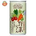 ゴールドパック 信州・安曇野 野菜ジュース ストレート(食塩無添加) 190g缶×30本入