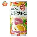 フルーツミックスジュース