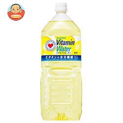 サントリー ビタミン ウォーター ペットボトル