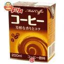 南日本酪農協同(株) デーリィ コーヒー 200ml紙パック×24本入×(2ケース) ※北海道・沖縄は別途送料が必要。