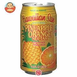 ハワイアンサン パイナップル・オレンジ・ネクター 340ml缶×24本入