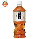 サントリー 烏龍茶【自動販売機用】500mlPET×24本入