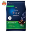 AGF マキシム ちょっと贅沢な珈琲店 レギュラー・コーヒー キリマンジャロ・ブレンド 320g袋×12袋入