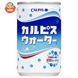カルピス カルピスウォーター 160g缶×30本入