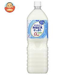 カルピス カロリー すっきり ペットボトル