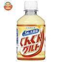 カルピス ぐんぐんグルト 3種の乳酸菌 280mlペットボトル×24本入