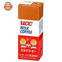 【送料無料】【2ケースセット】UCC ミルクコーヒー 200ml紙パック×24本入×(2ケース) ※北海道・沖縄は別途送料が必要。