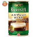 UCC BARISTA(�Хꥹ��) �����ץ�å��?���� 155g�̡�30����