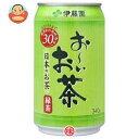 伊藤園 お〜いお茶 緑茶 340g缶×24本入
