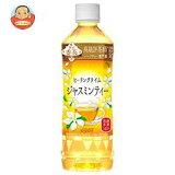 ダイドー 贅沢香茶 ジャスミンティー 500mlPET×24本入