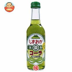 木村飲料 しずおかコーラ240ml瓶×20本入