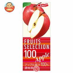 エルビー フルーツ セレクション アップル