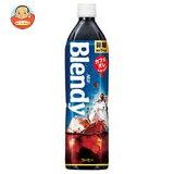 AGF ブレンディ ボトルコーヒー 微糖 900mlPET×12本入