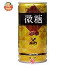 富永貿易 神戸居留地 微糖コーヒー 185g缶×30本入