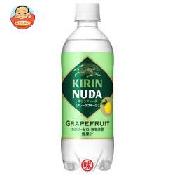 ヌューダ グレープフルーツ ペットボトル