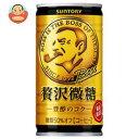 サントリー BOSS(ボス) 贅沢微糖 185g缶×30本入
