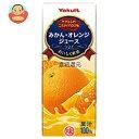 ヤクルト みかん・オレンジ ミックスジュース 200ml紙パック×24本入