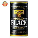 【送料無料】【2ケースセット】アサヒ飲料 WONDA(ワンダ) ゴールドブラック 185g缶×30本入×(2ケース) ※北海道・沖縄は別途送料が必要。