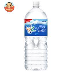 バナジウム ペットボトル