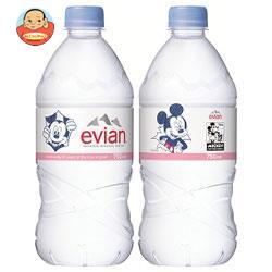 エビアン ペットボトル