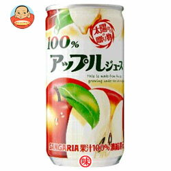 アップル ジュース